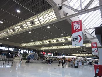 IMG_6783成田第二ターミナル.jpg