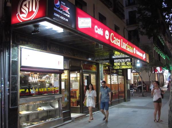 IMG_7777レストラン外観.jpg