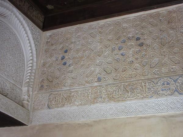 IMG_7989アルハンブラ装飾.jpg