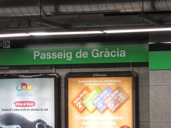 IMG_8090パセイジデグラシア駅.jpg