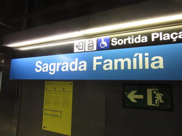 IMG_8145地下鉄サグラダファミリア.jpg