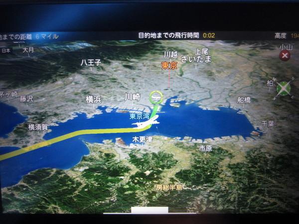 IMG_8534機内地図.jpg